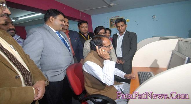 Shivraaj Singh in Call