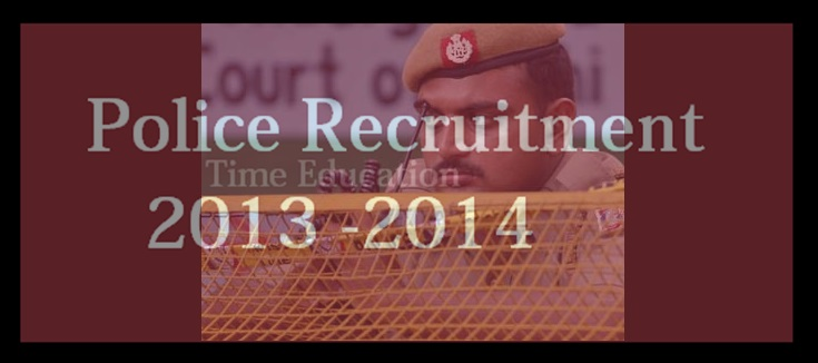 POLICE RECRUITMENT IN SURGUJA