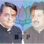bjp sanjay shirvastva and sundrani