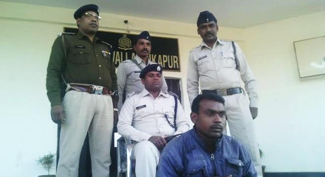 अम्बिकापुर कोतवाली पुलिस, हत्या का आरोपी, kotwali police , Main police station, ambikapur